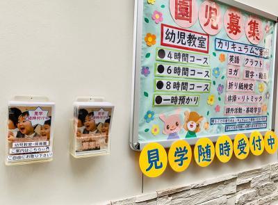 大阪市西区にオープン致しました「HUG アカデミー」です!