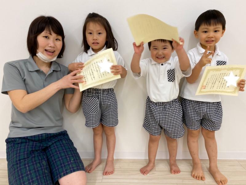 修了式《大阪市西区、新町にある幼児教室一体型保育園HUGアカデミー》
