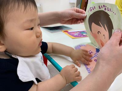 0.1.2 歳児さんのためのお教室!«大阪市西区新町、幼児教室一体型保育園»