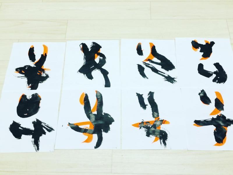 金曜日のカリキュラムは習字です《大阪市西区、新町にある幼児教室一体型保育園》つつ