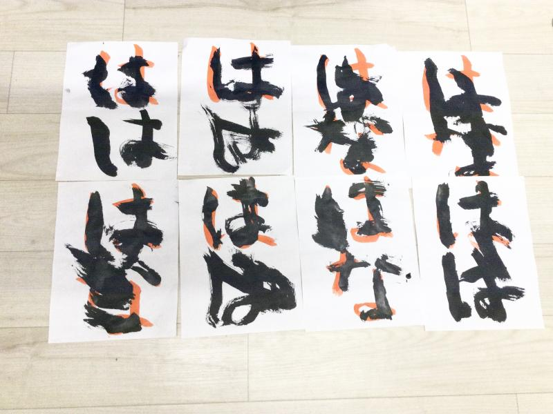 金曜日のカリキュラムは習字です《大阪市西区、新町にある幼児教室一体型保育園》