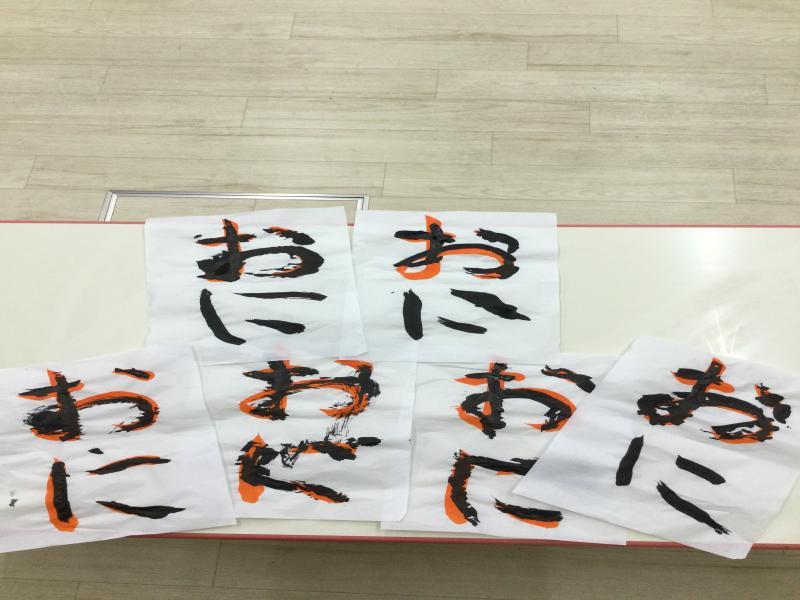 金曜日のカリキュラムは習字です。《大阪市西区、新町にある幼児教室一体型保育園》