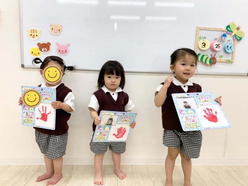 お誕生日おめでとう!!《大阪市西区、新町にある幼児教育一体型保育園HUGアカデミー》