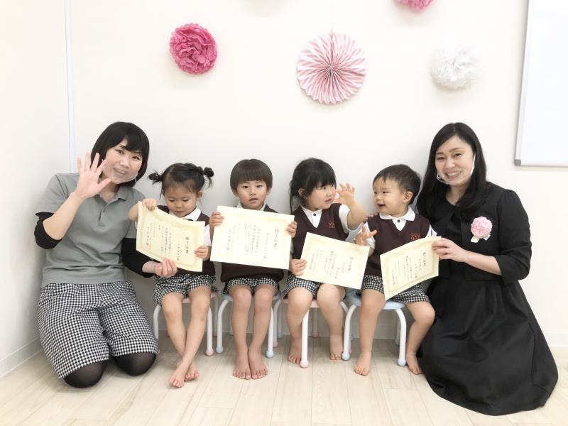 ☆修了式☆《大阪市西区、新町にある幼児教室一体型保育園》