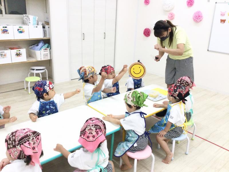 月曜日カリキュラムは基礎学習 課外学習です!《大阪市西区、新町にある幼児教育一体型保育園HUGアカデミー》