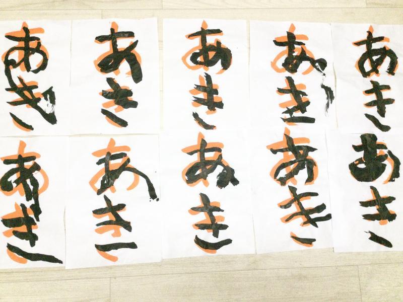 木曜日カリキュラムは習字 絵画です!《大阪市西区、新町にある幼児教育一体型保育園HUGアカデミー》