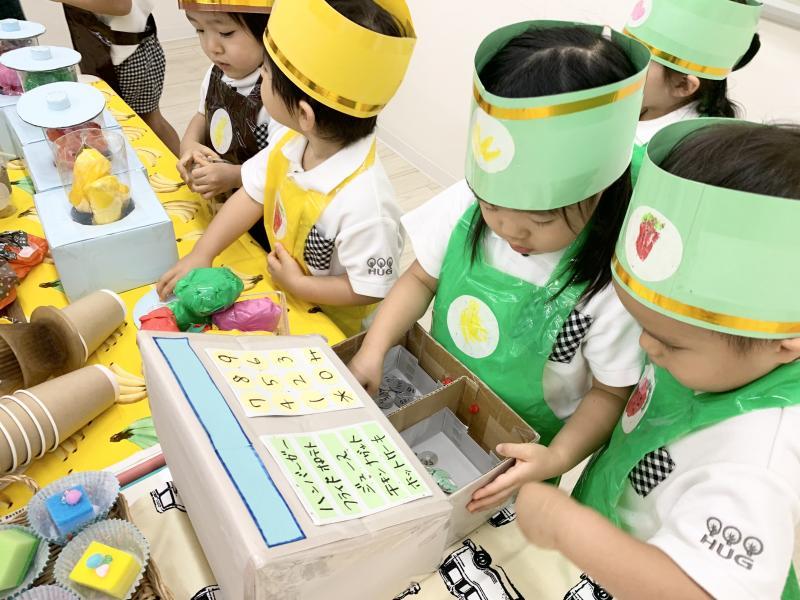お店さんごっこをしました!《大阪市西区、新町にある幼児教育一体型保育園HUGアカデミー》